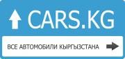 Kars-KG-e1397808557522-180x85