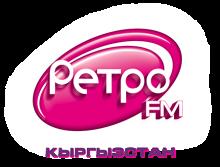 Ретро FM Кыргызстан